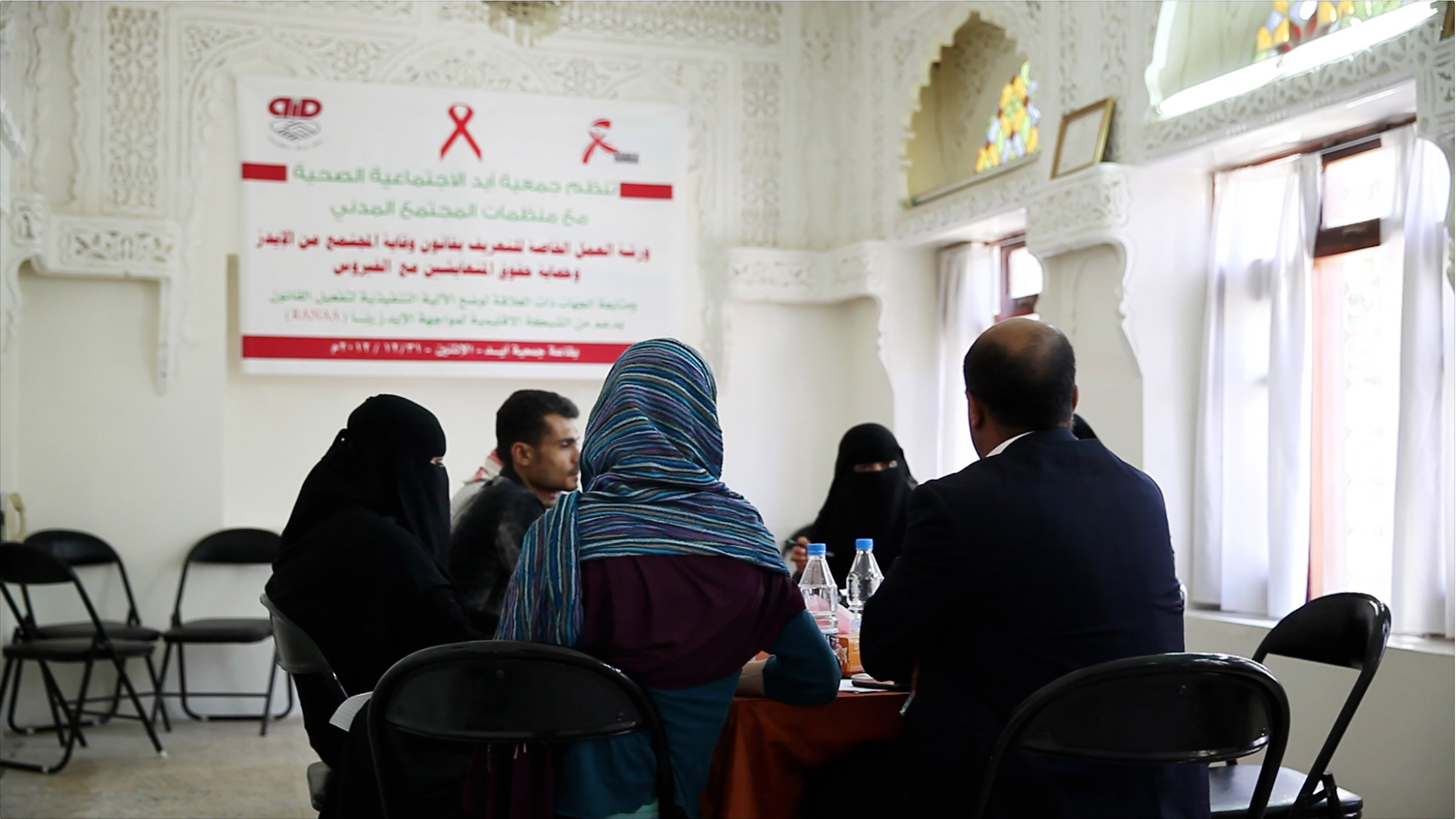 Meeting at the AID Association, one of the organisations working in Yemen to support people living with HIV.