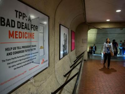 Metro advertisements for Doctors Without Borders, 2015