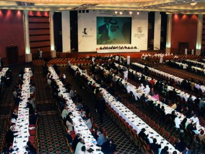 Photograph by WTO at the DOHA Ministerial Conference, from 9th-13th November 2011.
